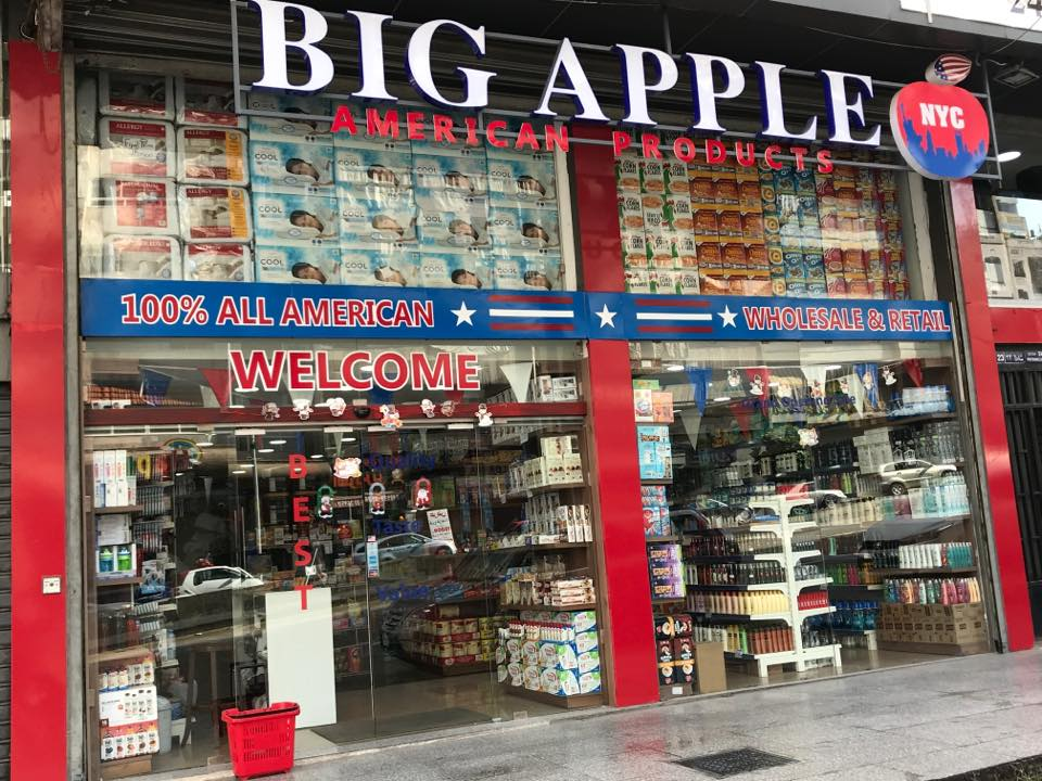 Big Apple Shopping In Lebanon - All American Imports - Banner